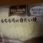 ニューデイズ EkiRich もちもちの白たい焼