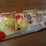 ヤマザキ 薄皮りんごカスタードパン