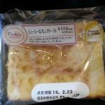 ジューシーフレンチトースト-ニューデイズ