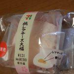 桃レアチーズ大福-セブンイレブン