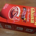 ホットチョコレート-ガーナ