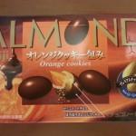 明治 アーモンド オレンジクッキー