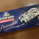 森永製菓 パリパリバー 大人のスペシャリテ