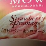 森永 MOW(モウ) ストロベリー&フロマージュ
