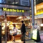 マネケン(Manneken) 銀座店