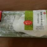 ファミリーマート 抹茶と小倉あんのぎゅうひ包み