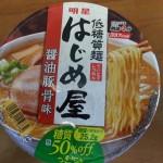 明星 低糖質麺 はじめ屋 糖質50%オフ 醤油豚骨味