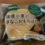 Pasco 国産小麦のきなこおもちぱん