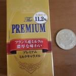 森永製菓 プレミアムミルクキャラメル
