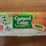 ロッテ 抹茶のカスタードケーキ