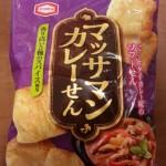 亀田製菓 マッサマンカレーせん