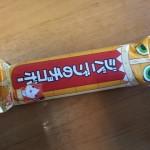ジバニャンのチョコボー チョコ