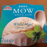 森永 MOW ホワイトミント