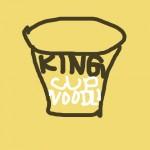 カップヌードル キングのカロリー