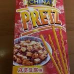 グリコ プリッツ 麻婆豆腐