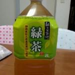 緑茶 私のお花畑【静茶園】