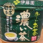 伊藤園 おーいお茶 濃い茶