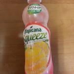 トロピカーナ スクイーズ リオレッドグレープフルーツ
