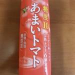 カゴメ あまいトマト