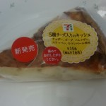 5種チーズ入りのキッシュ【セブンイレブン】