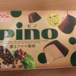 ピノ 薫るアロマ珈琲【森永】