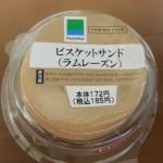 ビスケットサンド ラムレーズン【ファミリーマート】