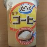 たべる雪印コーヒー【雪印】