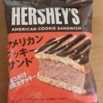 HERSHEY'S アメリカンクッキーサンド【ロッテ】