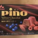 ピノ ベルベットショコラ【森永】