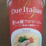 らぁ麺フロマージュ【日清】