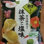 和ポテト 抹茶と塩味【コイケヤ】
