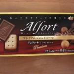 アルフォート ミニチョコレート プレミアムジャンドゥーヤ【ブルボン】