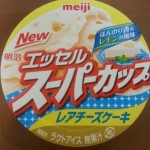 エッセル スーパーカップ レアチーズケーキ【明治】