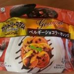 カントリーマアムグルメ ベルギーショコラ×オレンジ【不二家】
