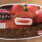 濃厚生チョコストロベリー【ロッテ】