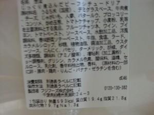 20151219_220928