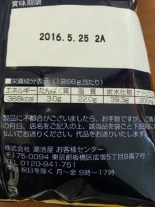 20151224_195715