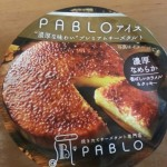 PABLOアイス 濃厚な味わいプレミアムチーズタルト【赤城】