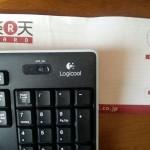 タダで5000円ゲットする方法