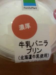 20160107_191746