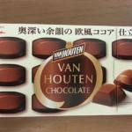バンホーテン チョコレート【グリコ】
