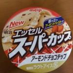 エッセル スーパーカップ アーモンドチョコチップ【明治】