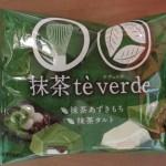 チロルチョコ 抹茶テ・ヴェルデ【チロル】