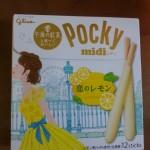 ポッキーミディ 恋のレモン【グリコ】