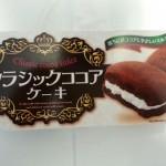 クラッシックココアケーキ【森永】