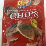 森永チョコフレークチップス【森永】