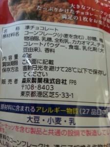 20160304_191756