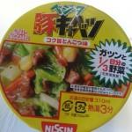 ベジータ 豚キャベツとんこつ【日清】