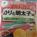 ポテトチップス のりと明太子味【カルビー】