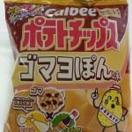 ポテトチップス ゴマヨぽん味【カルビー】